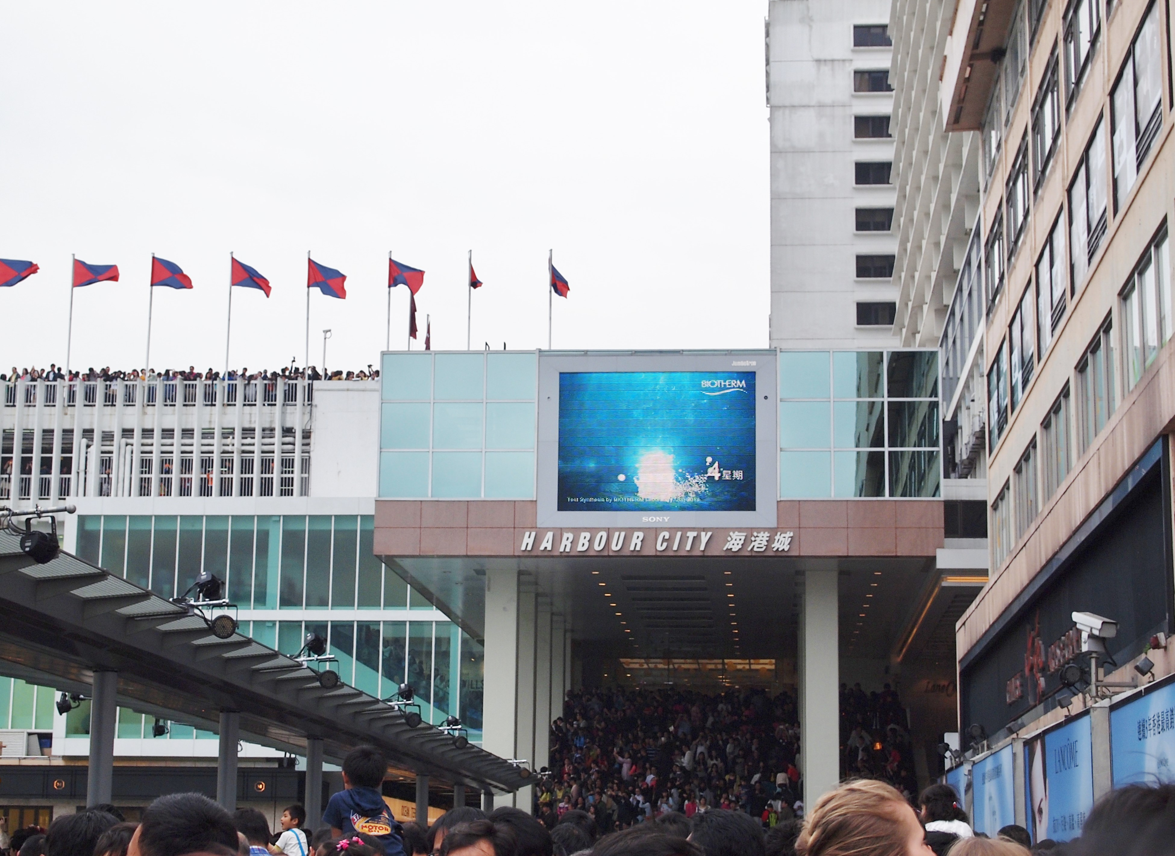 how to go to harbour city hong kong